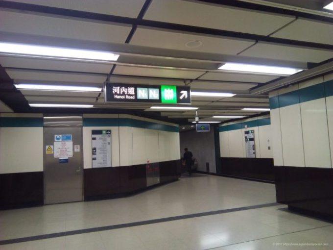 尖沙咀駅のHanoi Rd