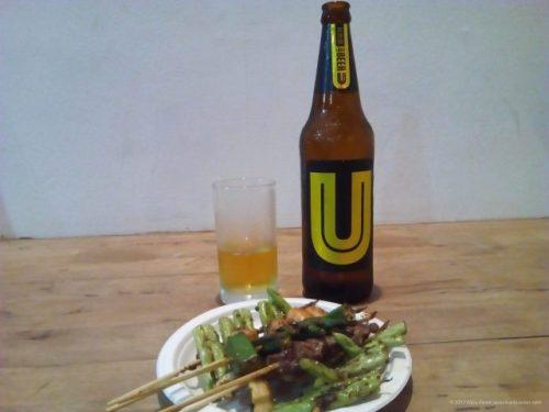 タイのUビール