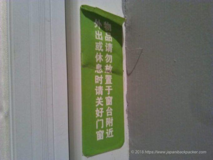 Hi Inn - Guangzhou Liwanシングルルーム