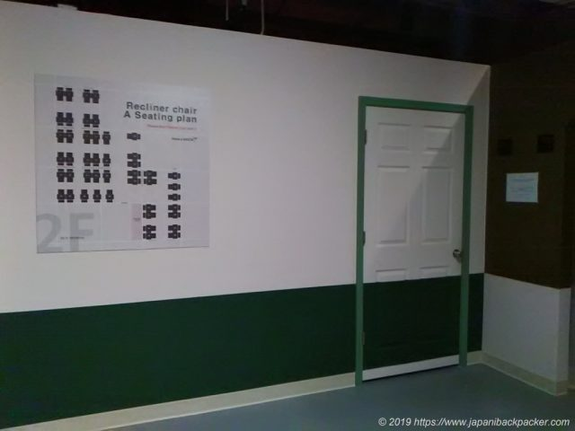 仮眠室のドア