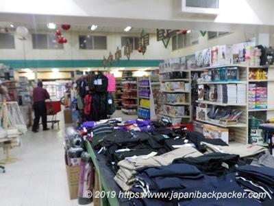 K&Kスーパーマーケット