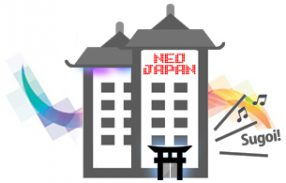 Icon Neo Japan Japan Nakama