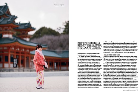 KyotoT&L_2015-3