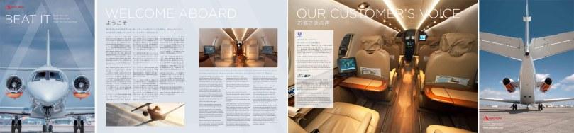 asahi-aero-brochure574