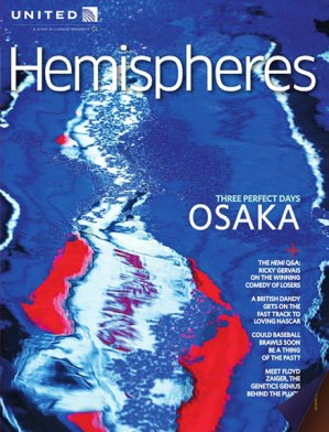 hemispheres_oct13_cover_574