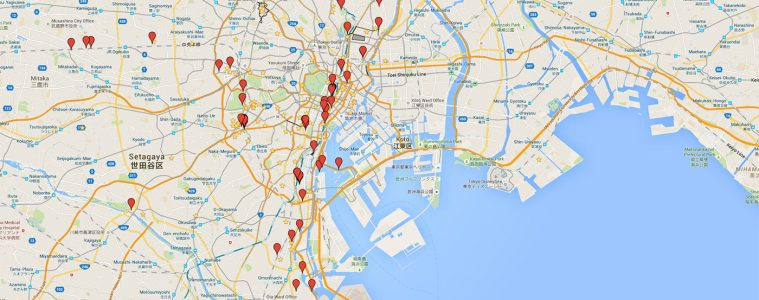 A photographers map of Tokyo and Japan