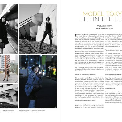 The inside of the feature about Norie