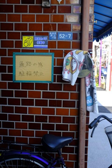 tokyo-photowalks-nethertokyo__DSF3906