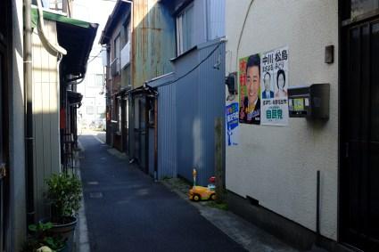 tokyo-photowalks-nethertokyo__DSF3917
