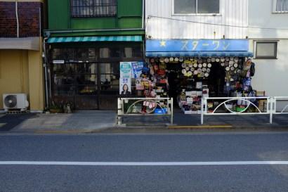 tokyo-photowalks-nethertokyo__DSF3938