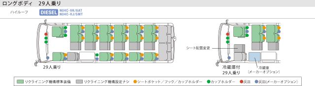 carlineup_coaster_grade_grade1_1_02_pc
