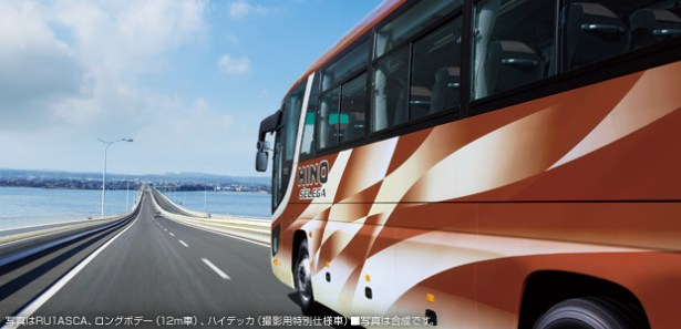BIG BUS @japanroyalservice