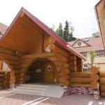 AIS log house-style school building