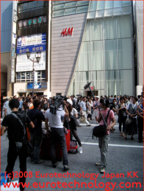 H&M opening in Tokyo-Ginza on September 13, 2008