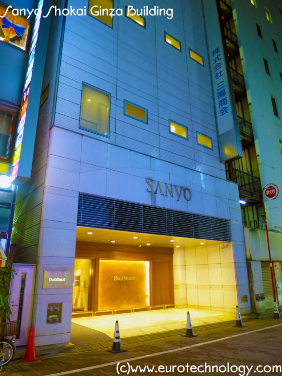 Sanyo Shokai Ginza Building in Tokyo-Ginza, one of the world's prime luxury shopping areas (was Burberry, now converted back to Sanyo branding)