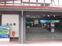 Exiting the Alpine route in Tateyama station in the west
