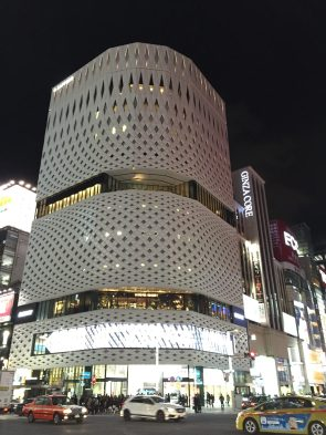 new Ginza place