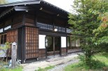 pubic foot onsen available to all guests