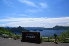 Sairo Observatory