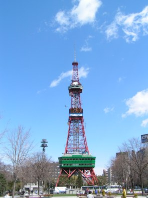 Tower in Odori Park