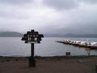 wild onsen along lake rim