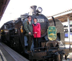 Steam Locomotive (SL) ride