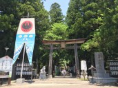 entrance at Kumano Hongu Taisha