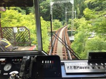 Eizan train to Kurama