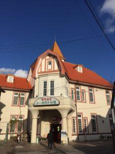 public onsen facility