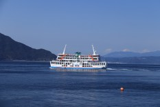 Bay ferry for cars and passengers