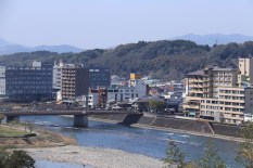 town on the other side of Kumagawa
