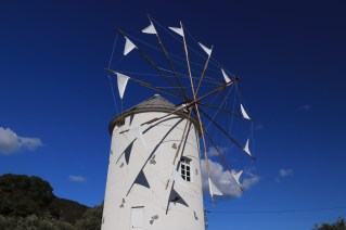 Greek windmill