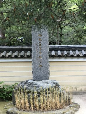 monument of udon and soba origination