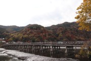 Togetsukyo (Crossing Moon Bridge)
