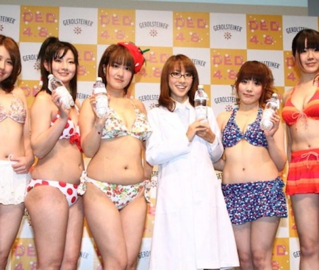 La Farfa Japan Chubby Girls Magazine Fashion Pocchari