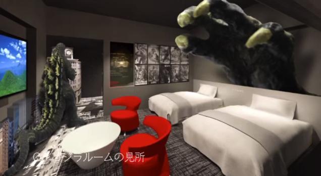 godzilla hotel gracery shinjuku kabukicho themed room tokyo