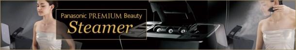 panasonic premium beauty steamer