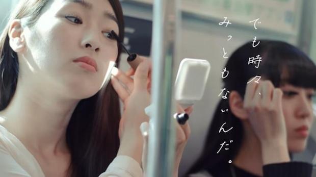 tokyo tokyu train passengers women rules manners makeup cosmetics criticize