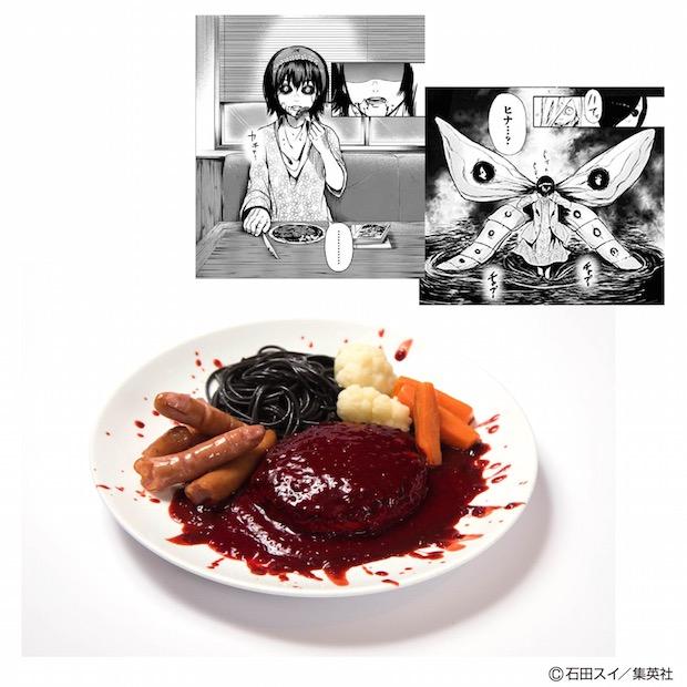 tokyo ghoul anime cafe japan ikebukuro