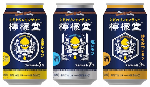 coca-cola lemondo chuhai chuhi canned drink japan