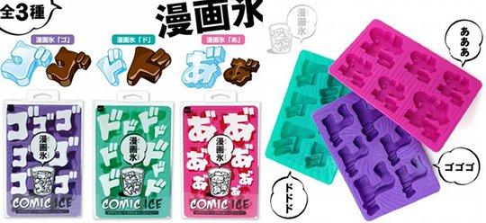 Manga Kori Comic Ice