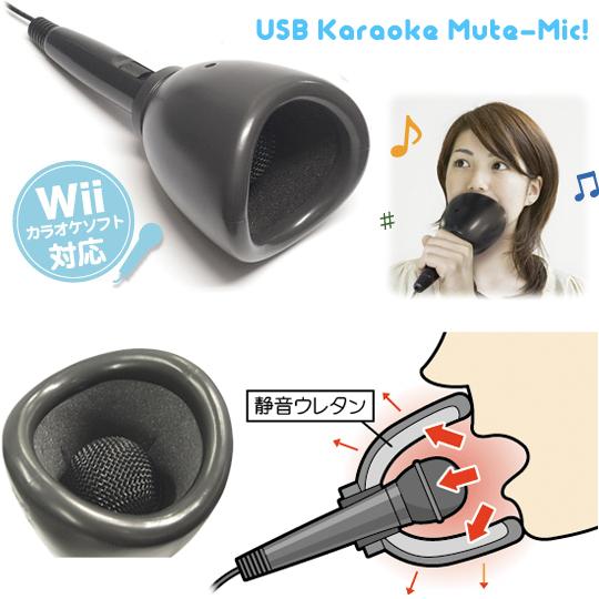 https://i2.wp.com/www.japantrendshop.com/images/usb-karaoke-mute-mic.jpg