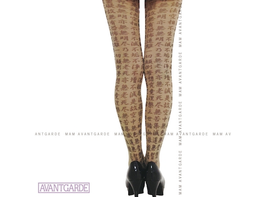 Buddhist Sutra Hannya Tights