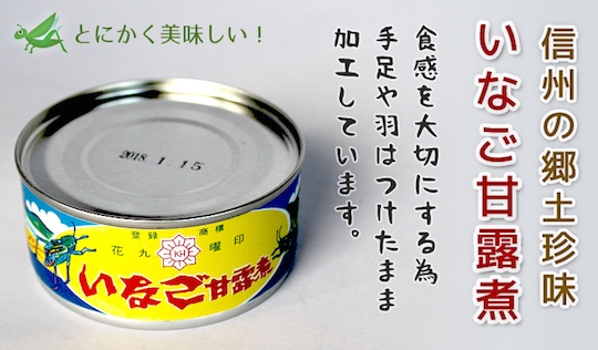 Canned Inago Grasshopper in Soy Sauce