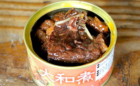 Kinoya Yamatoni Canned Whale Meat Set