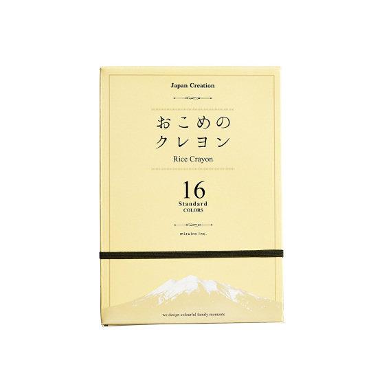 Mizuiro Rice Wax Crayons