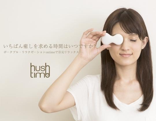 Hush Time Menion Eye Warmer