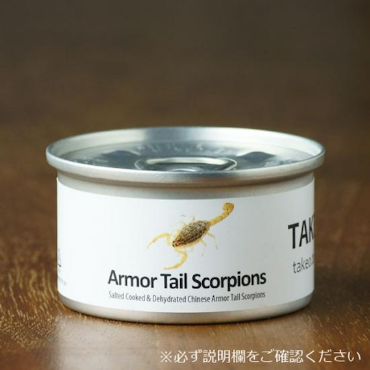 Takeo Tokyo Edible Armor Tail Scorpions Snack