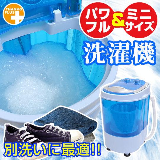 Mini Washing Machine for Shoes