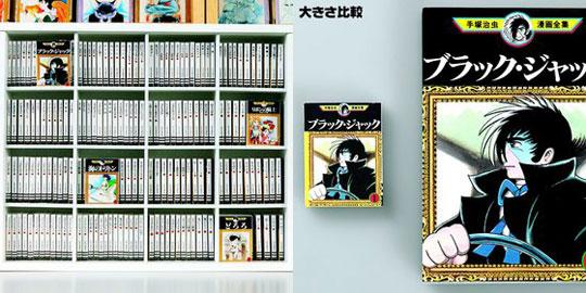 Mini Manga Tezuka Osamu collection